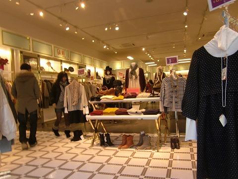 ギャミヌリィ(Gaminerie) 神戸三田プレミアムアウトレット店