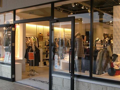 ロートレアモン(LAUTREAMONT) 神戸三田プレミアムアウトレット店