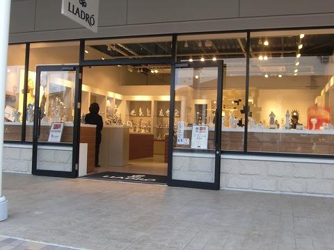 リヤドロ(Lladro) 神戸三田プレミアムアウトレット店