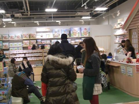 シルバニアファミリー(Sylvanian Families) 神戸三田プレミアムアウトレット店