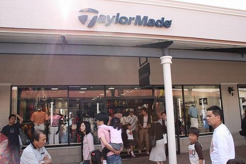 テーラーメイド(Taylormade) 神戸三田プレミアムアウトレット店