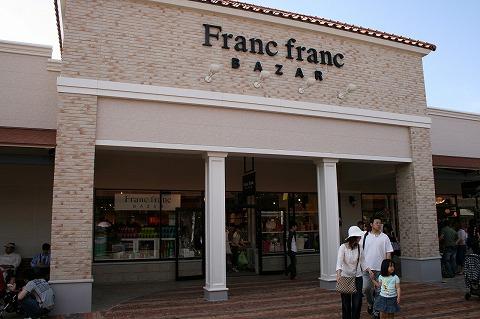 フランフラン(Francfranc) 神戸三田プレミアムアウトレット店