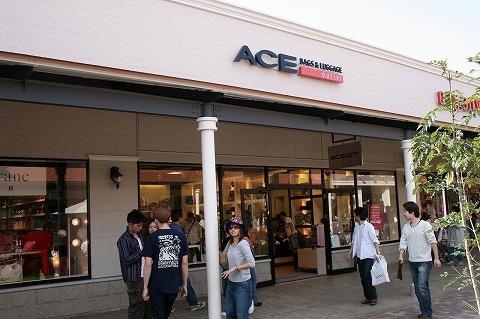 エース(ACE)神戸三田プレミアムアウトレット店