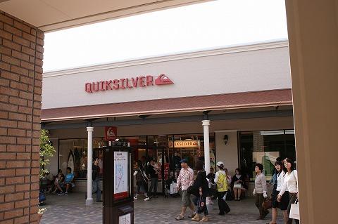 クイックシルバー(QUIKSILVER) 神戸三田プレミアムアウトレット店