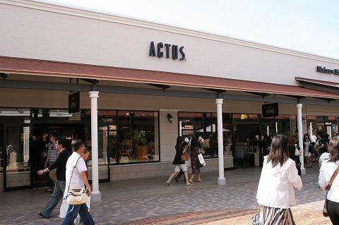 アクタス(ACTUS) 神戸三田プレミアムアウトレット店