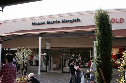 メゾン マルタンマルジェラ 神戸三田プレミアムアウトレット店