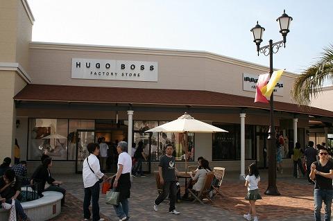 ヒューゴボス(HUGO BOSS) 神戸三田プレミアムアウトレット店
