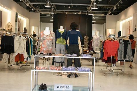 ヒロココシノ(HIROKO KOSHINO) 神戸三田プレミアムアウトレット店