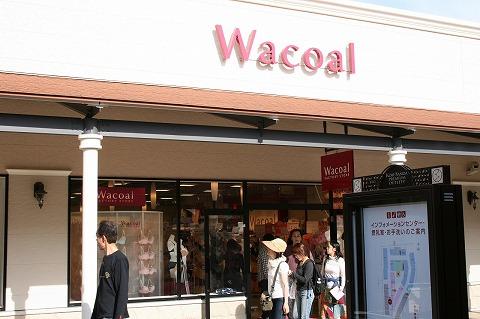 ワコール(Wacoal) 神戸三田プレミアムアウトレット店