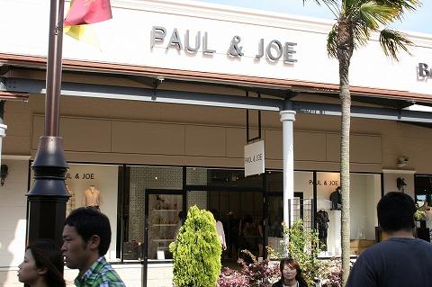 ポール&ジョー(PAUL & JOE) 神戸三田プレミアムアウトレット店