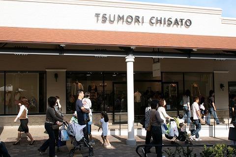 ツモリチサト(TSUMORI CHISATO) 神戸三田プレミアムアウトレット店