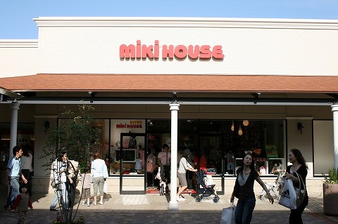 ミキハウス(mikiHOUSE) 神戸三田プレミアムアウトレット店