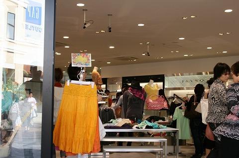 ジャイロ(JAYRO)神戸三田プレミアムアウトレット店
