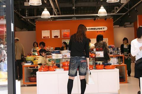 ルクルーゼ(LE CREUSET) 神戸三田プレミアムアウトレット店