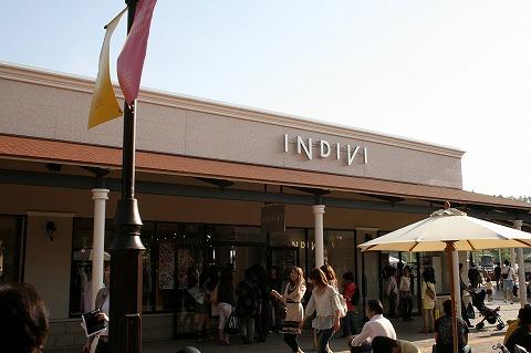 インディヴィ(ネクストドア) 神戸三田プレミアムアウトレット店