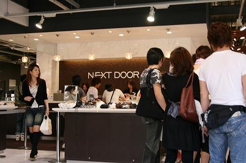 アンタイトル(ネクストドア) 神戸三田プレミアムアウトレット店