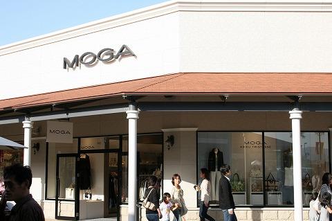 モガ(MOGA) 神戸三田プレミアムアウトレット店