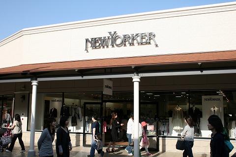 ニューヨーカー(NEW YORKER) 神戸三田プレミアムアウトレット店