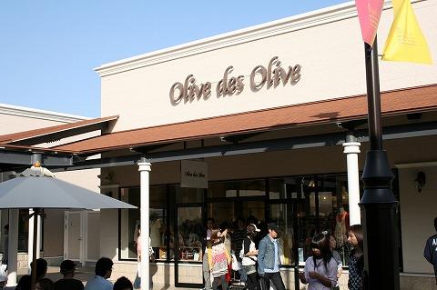 オリーブデオリーブ(Olive des Olive) 神戸三田プレミアムアウトレット店