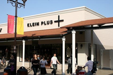 クランプリュス(KLEIN PLUS) 神戸三田プレミアムアウトレット店