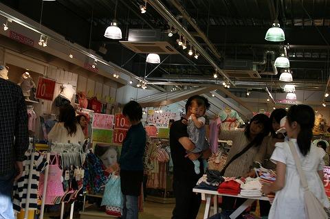 オシュコシュビゴッシュ  神戸三田プレミアムアウトレット店