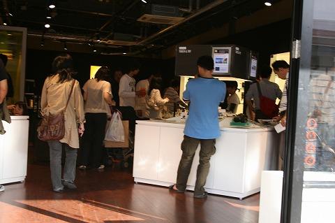 ニコン(Nikon) 神戸三田プレミアムアウトレット店