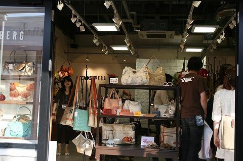 アートバーグ(ART/BERG)神戸三田プレミアムアウトレット店