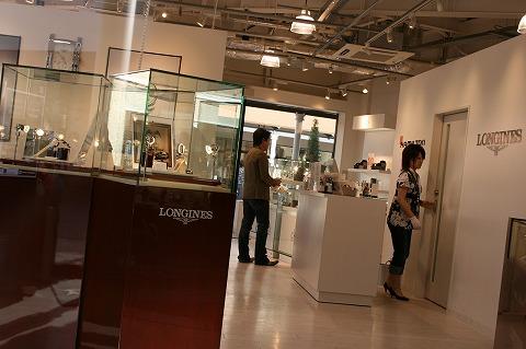 ロンジン(Longines) 神戸三田プレミアムアウトレット店