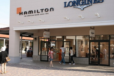 ハミルトン(HAMILTON) 神戸三田プレミアムアウトレット店