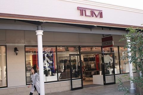TUMI(トゥミ) 神戸三田プレミアムアウトレット店