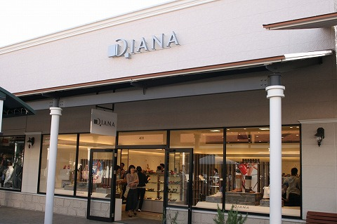 ダイアナ(DIANA) 神戸三田プレミアムアウトレット店