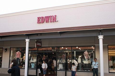 エドウィン(EDWIN) 神戸三田プレミアムアウトレット店