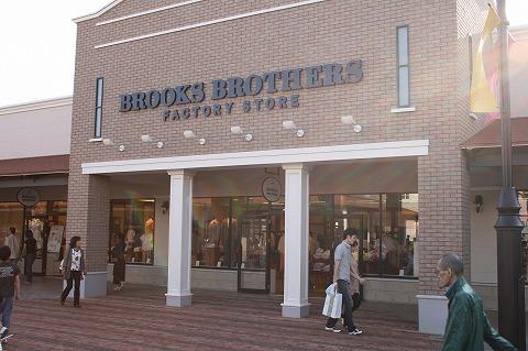 ブルックスブラザーズ(BROOKS BROTHERS) 神戸三田プレミアムアウトレット店