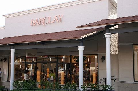 バークレー(BARCLAY) 神戸三田プレミアムアウトレット店