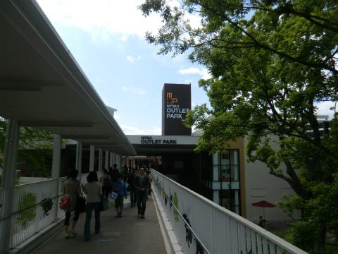 三井アウトレットパーク 倉敷店