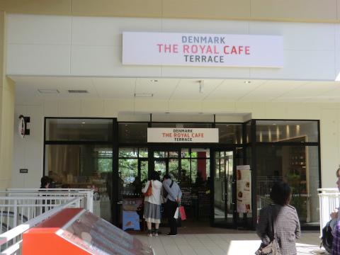 デンマーク・ザ・ロイヤル・カフェ テラス (DENMARK THE ROYAL CAFE TERRACE)  三井アウトレットパーク 倉敷店 イタリアン