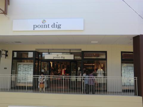 ポイントディッグ (point dig)  三井アウトレットパーク 倉敷店