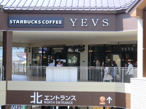 スターバックスコーヒー(STARBUCKS COFFEE) 三井アウトレットパーク 倉敷店