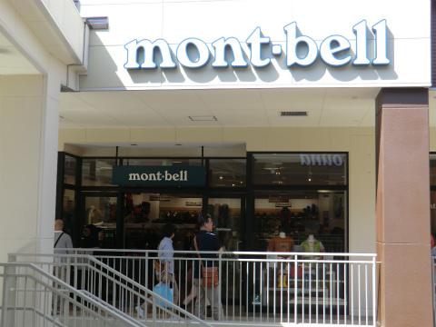 モンベル(mont-bell) 三井アウトレットパーク 倉敷店