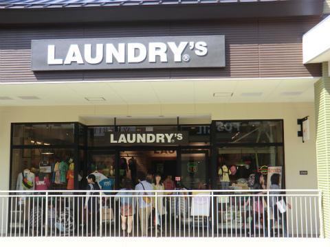 ランドリーズ (LAUNDRY'S)  三井アウトレットパーク 倉敷店