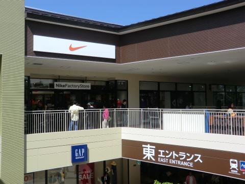 ナイキ ファクトリーストア(NIKE FACTORY STORE) 三井アウトレットパーク 倉敷店