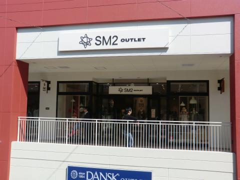 サマンサモスモス アウトレット (SM2 OUTLET)  三井アウトレットパーク 倉敷店