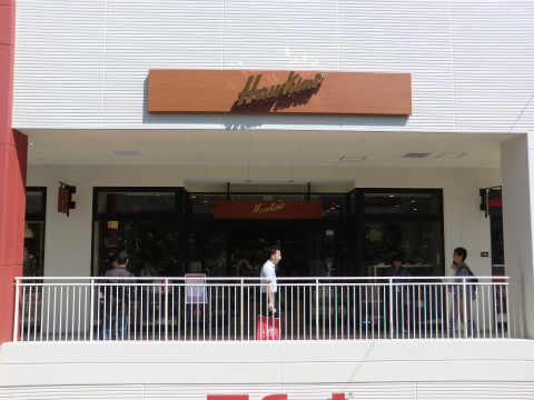 ホーキンス&ヴァンズ (Hawkins&VANS)  三井アウトレットパーク 倉敷店