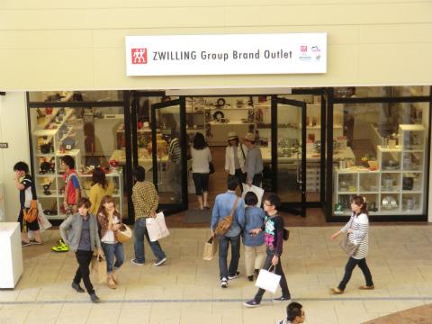 ツヴィリンググループブランド アウトレット (ZWILLING Group Brand Outlet)  三井アウトレットパーク 倉敷店