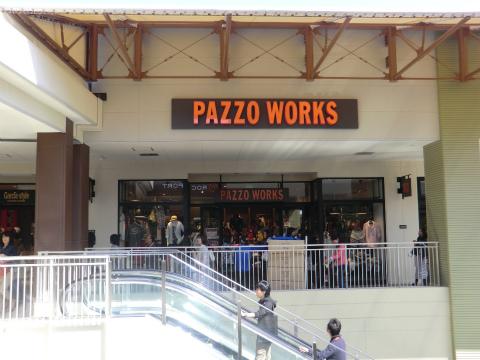 パッゾワークス (PAZZO.WORKS)  三井アウトレットパーク 倉敷店
