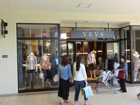 イーブス (YEVS)  三井アウトレットパーク 倉敷店
