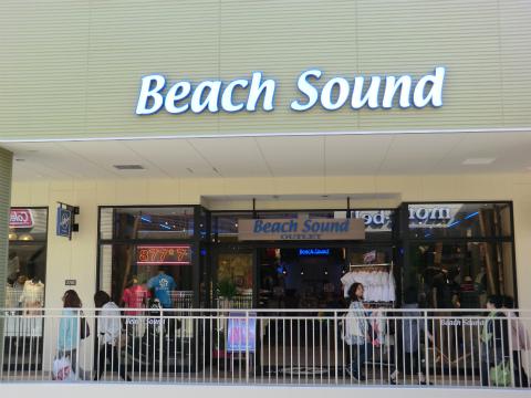 ビーチサウンド (Beach Sound)  三井アウトレットパーク 倉敷店
