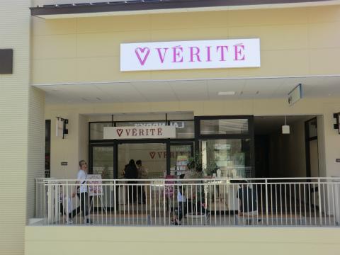 ヴェリテ(VERITE) 三井アウトレットパーク 倉敷店