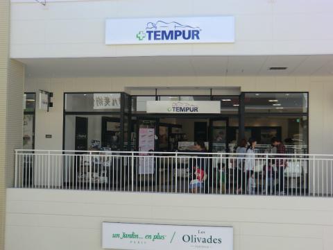 テンピュール (TEMPUR)  三井アウトレットパーク 倉敷店