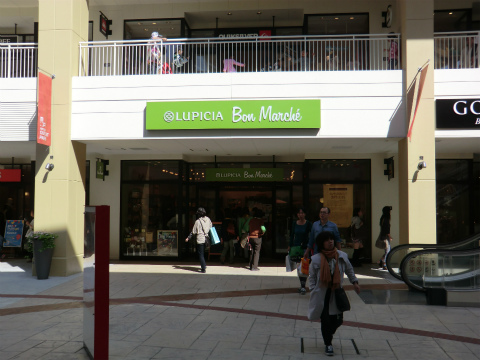 ルピシア ボンマルシェ (LUPICIA Bon Marche)  三井アウトレットパーク 倉敷店